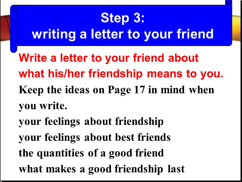 essay letter to a friend