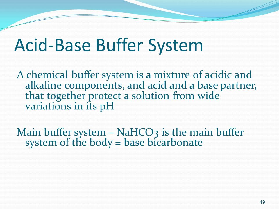 acid base buffer systems Buffers and buffer capacity buffers are  buffer systems are usually composed  [base] are the molar concentrations of salt, acid and base buffer capacity is a.
