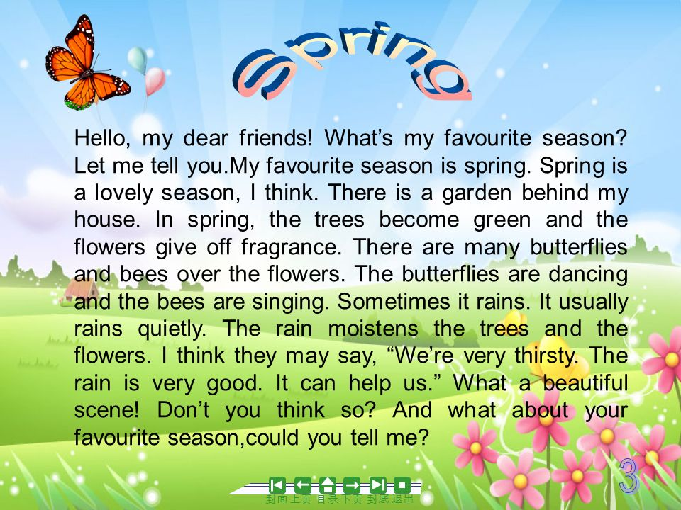 Spring my favourite season essay