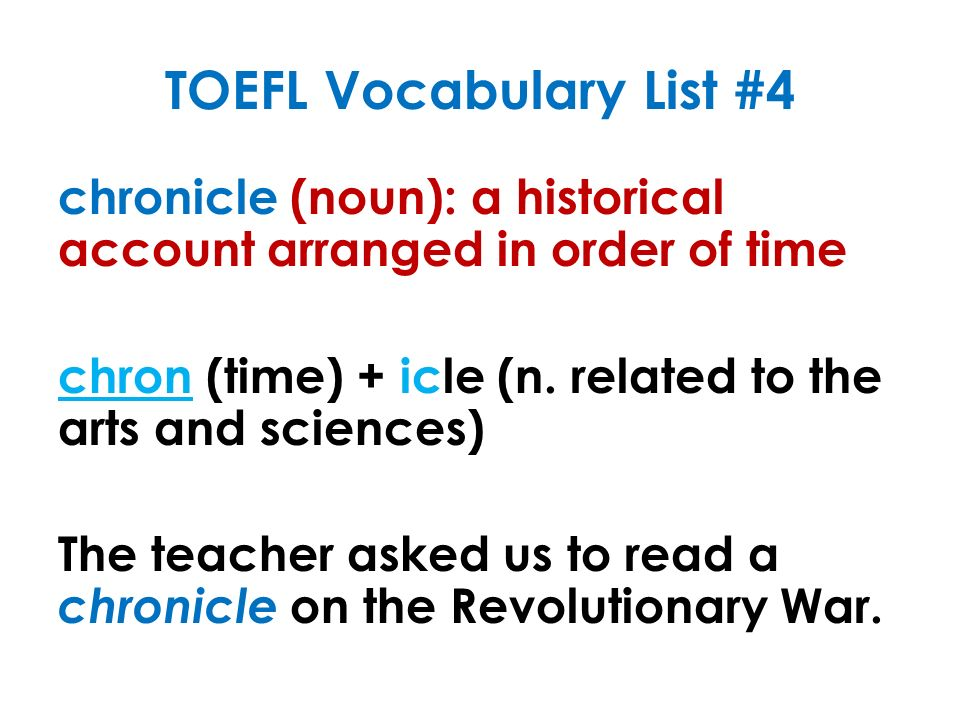 toefl vocabulary Vocabulary is fun just ask our visitors whether you're learning or teaching analogies, antonyms and synonyms, compound words, figurative language, homophones.