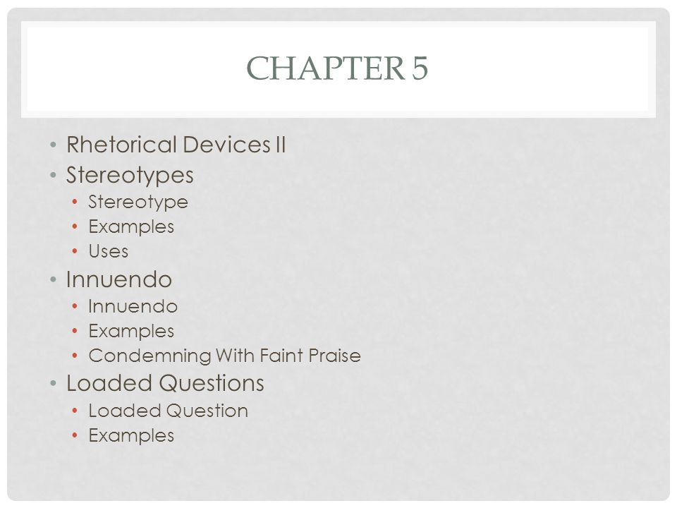 Critical Inquiry Part Two Ppt Video Online Download
