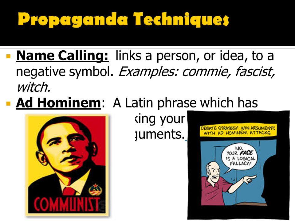 propaganda techniques worksheets