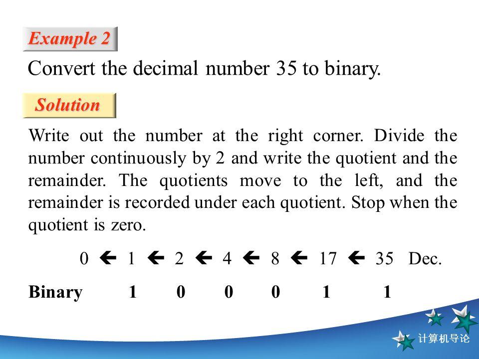 decimal numbers essay