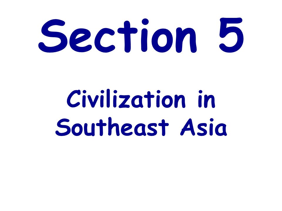 east asian civilization History of east asia introduction cultural foundations greco-roman culture is the foundation of western civilization all western nations (despite their immense diversity) therefore have much in common, culturally speaking several other large regions of the world, namely south asia, east asia, and the middle east, also feature a shared cultural foundation (see global civilizations.