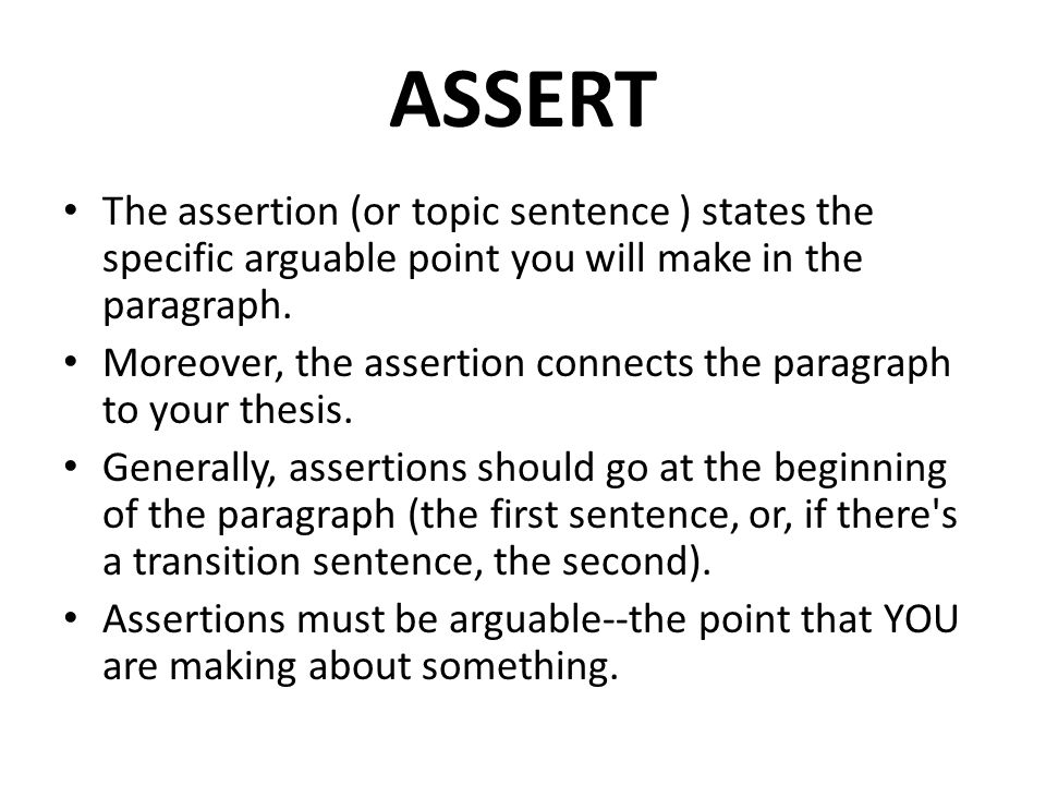 assertions in an essay