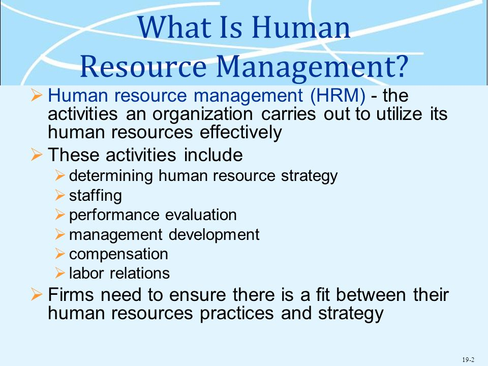 understanding the strategic potential of human resource management hrm Strategic human resource management (strategic hrm) is an approach to managing human resources that supports long-term business goals and outcomes with a strategic framework the approach focuses on longer-term people issues, matching resources to future needs, and macro-concerns about structure, quality, culture, values and commitment.