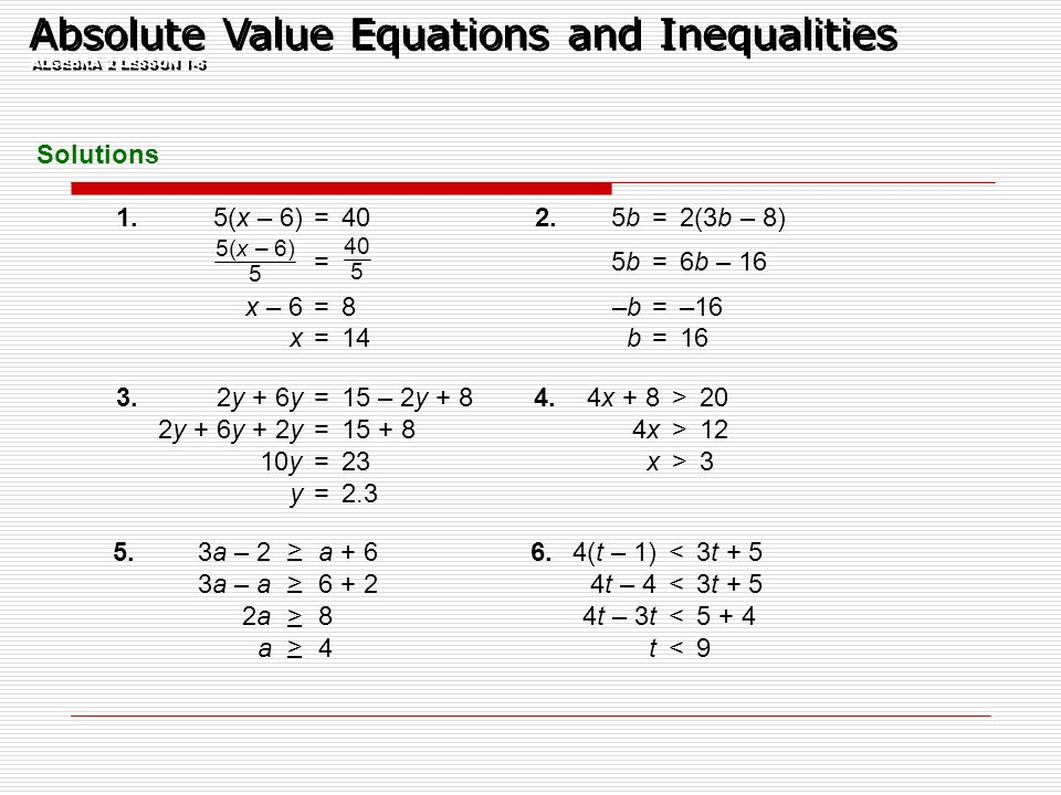 Solving absolute value equations and inequalities worksheet algebra 1