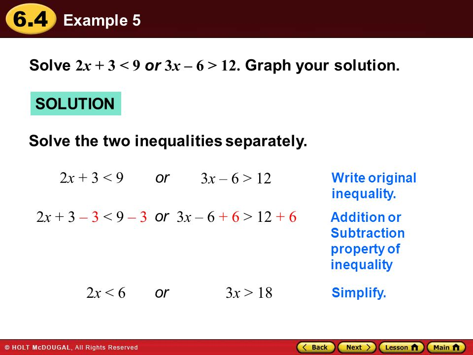 how to solve 2x 3x