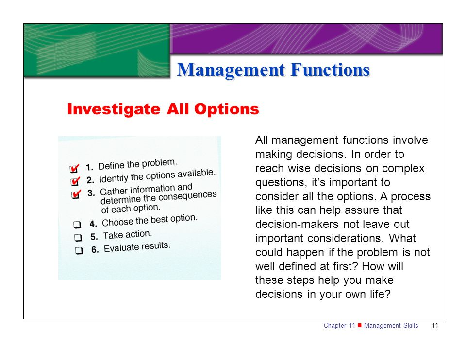 Management Functions Investigate All Options