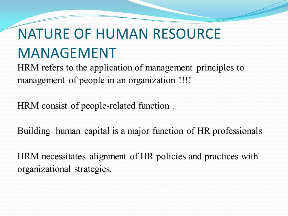 organizing function of management as it relates to human resources An efficiently run human resources department can provide your organization with structure and the ability to meet business needs through managing your company's most valuable resources -- its .