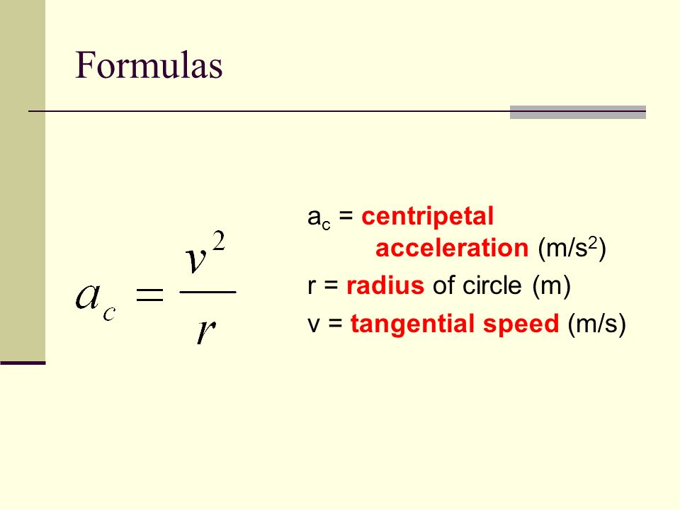 centripetal acceleration and tangential relationship
