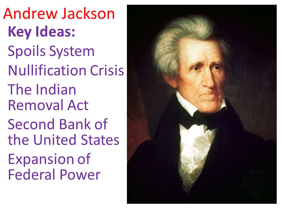 andrew jackson expansion power abuse power A summary of the bank in 's andrew jackson  while the bank in 1830 remained relatively clean and did not abuse its power, jackson believed it was a disaster .