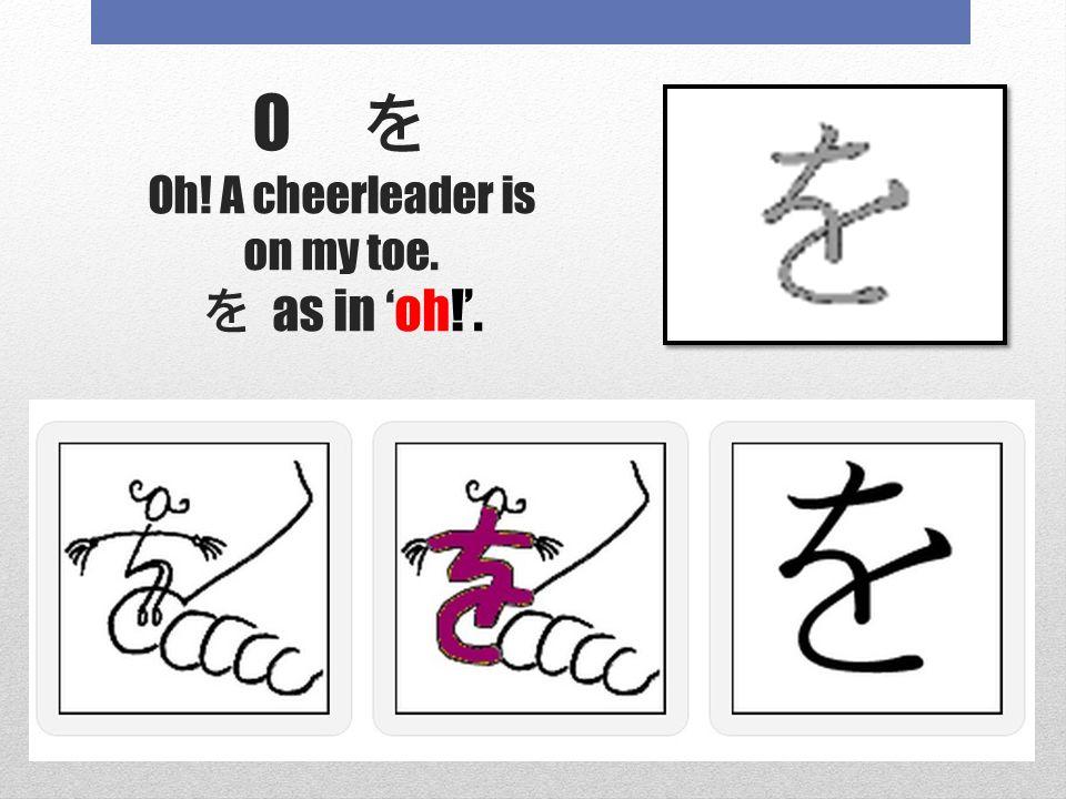 Can You Write Hajimemashite In A Letter