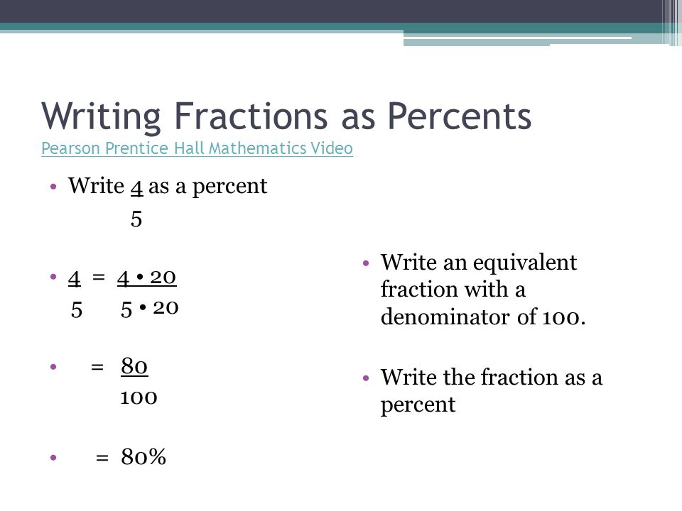 Converting between percents, fractions, & decimals