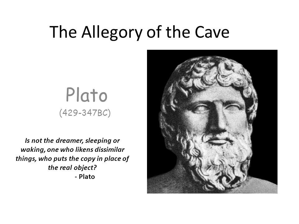 a discussion of the allegory of the cave in platos republic This is the allegory of the cave although it is a masterly treatment of human nature and politics, the republic was not plato's only discussion of these.