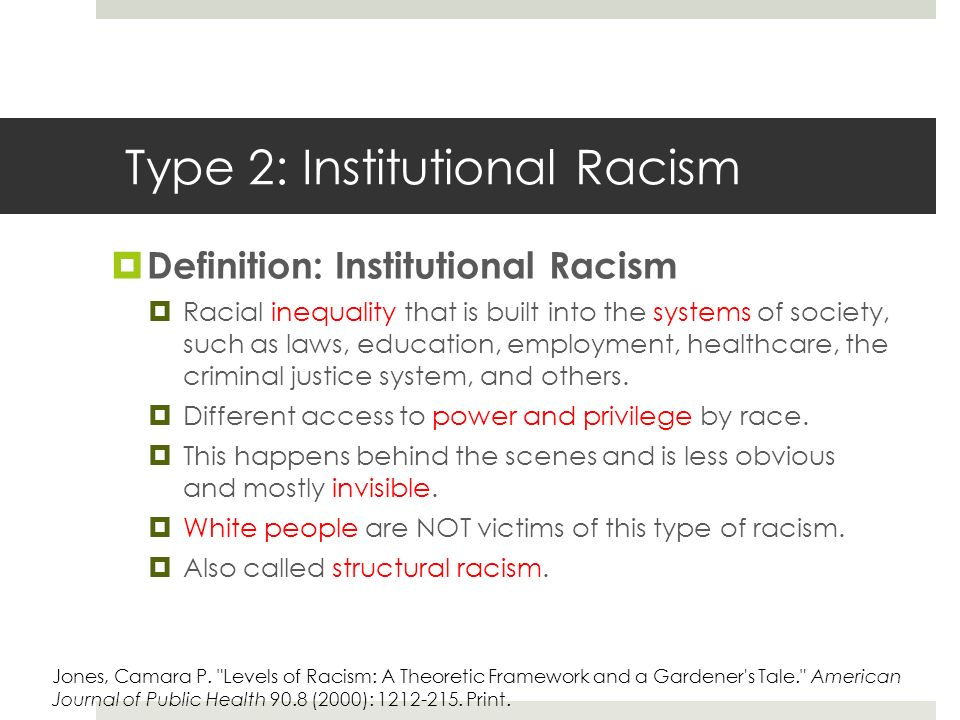 institutional racism essay