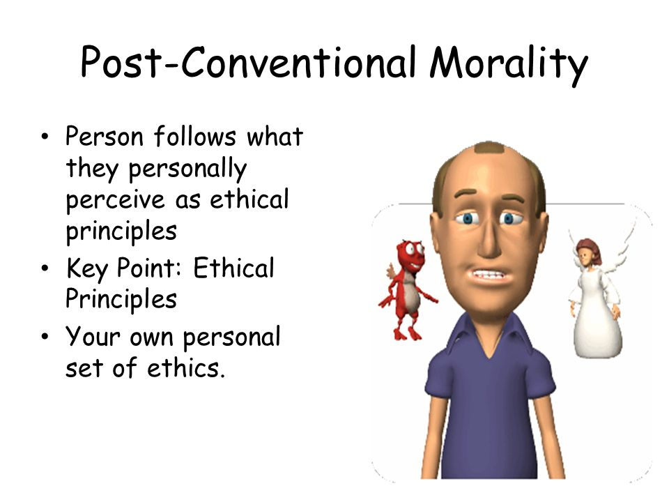 ethics the keys to morality to Morality what is morality, or ethics it is a code of values to guide man's choices and actions—the choices and actions that determine the purpose and the course of his life ethics, as a science, deals with discovering and defining such a code.