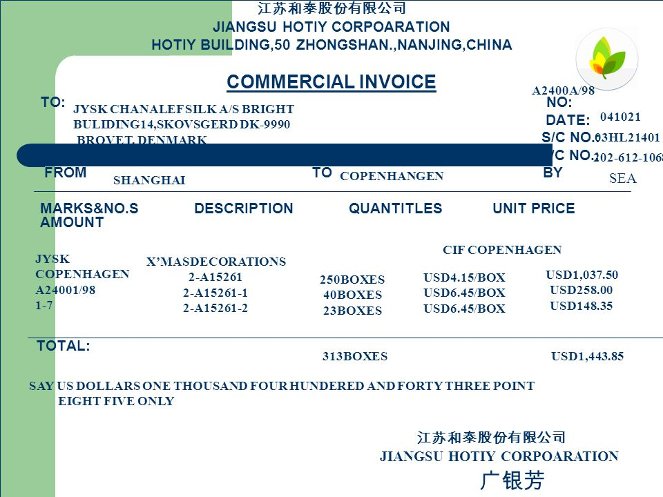 commercial invoice number