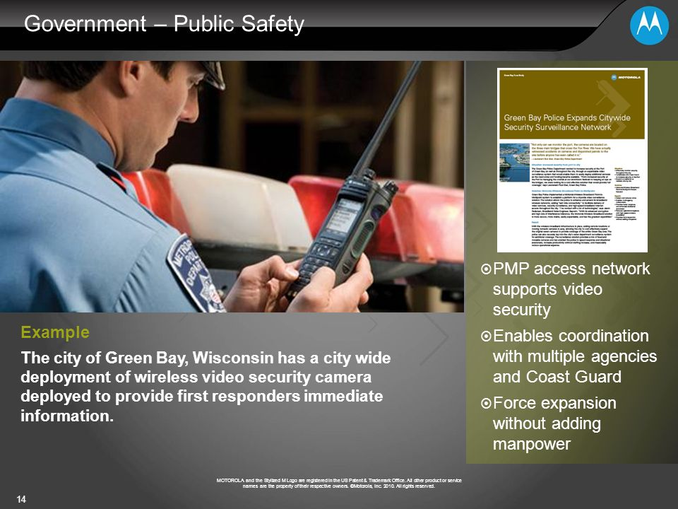 Government – Public Safety