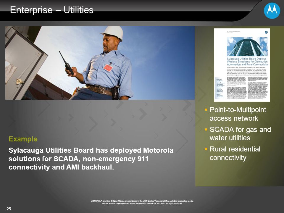 Enterprise – Utilities