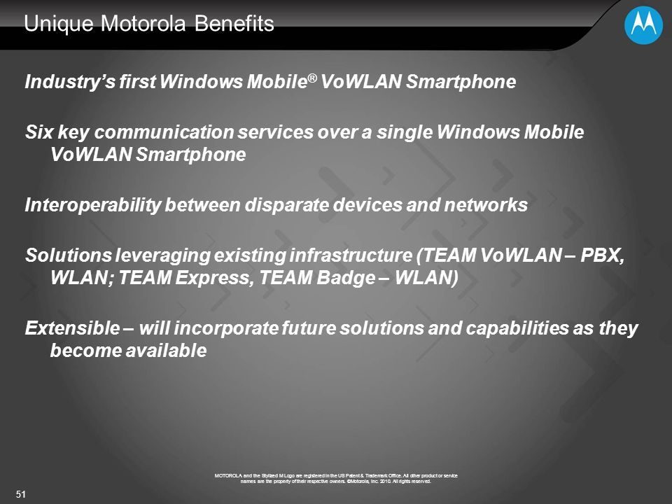 Unique Motorola Benefits