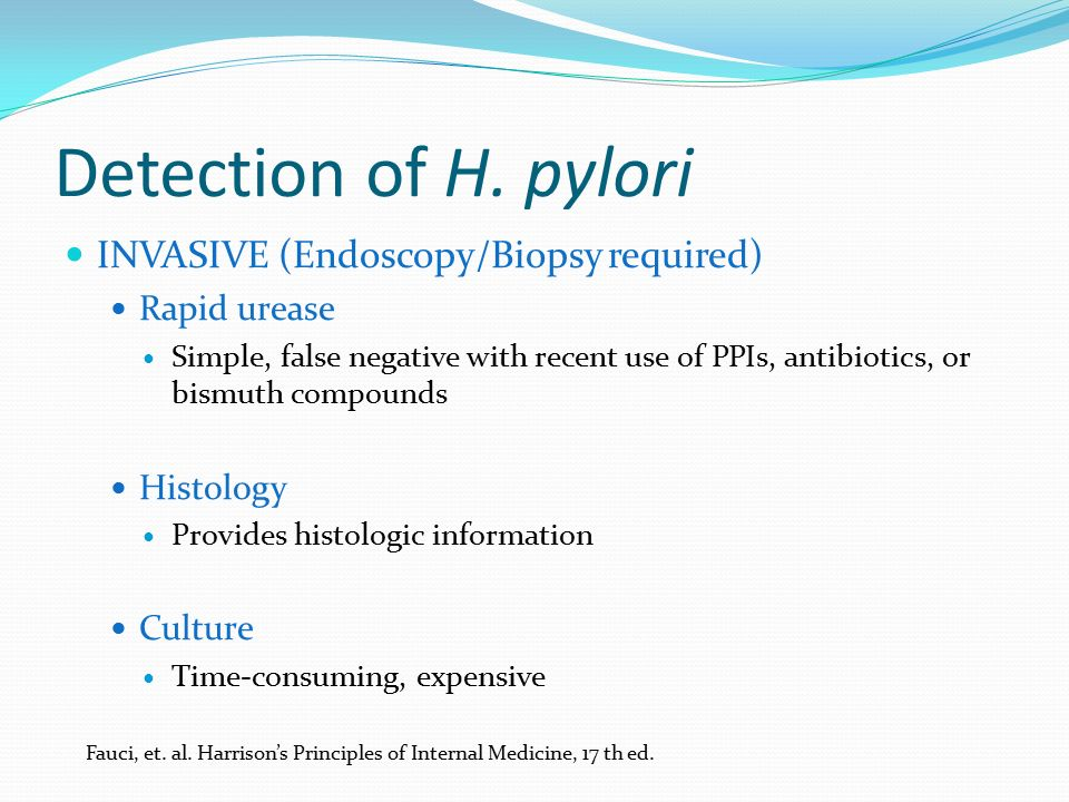 Diagnosis Of Pud Ppt Video Online Download