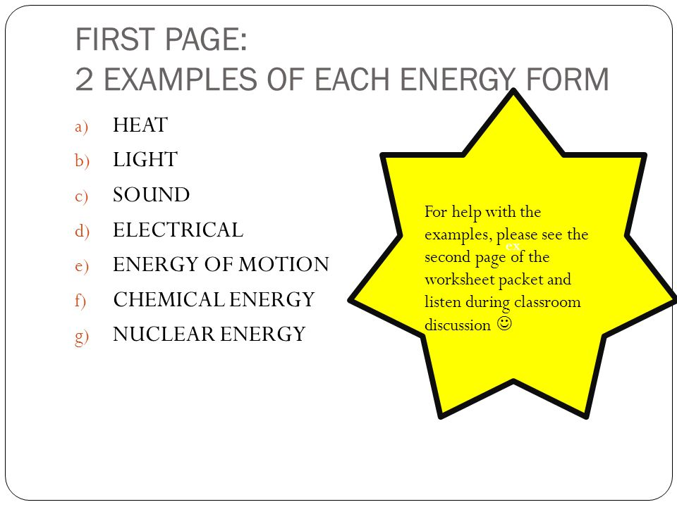 Tuesday, January 4, 2011 DO NOW: Name and give examples of ...