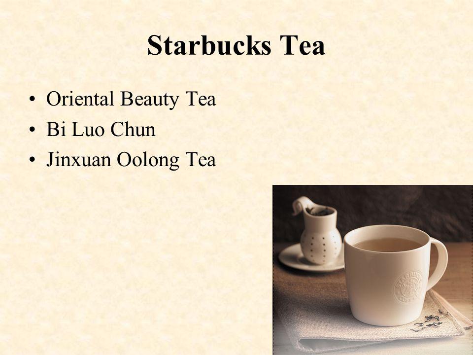 swot analysis of ice tea Strategic report for peet's coffee & tea becca lange bill slade swot peet's to go, espresso drinks, iced tea, tea bags, loose leaf tea, blended.