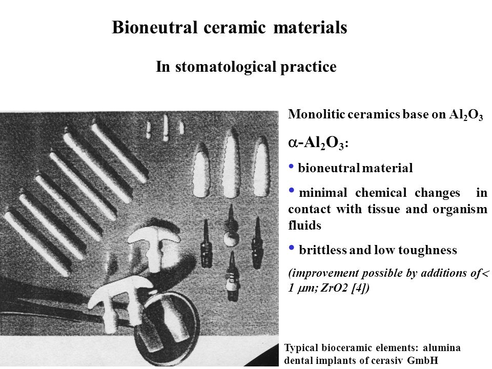 In stomatological practice