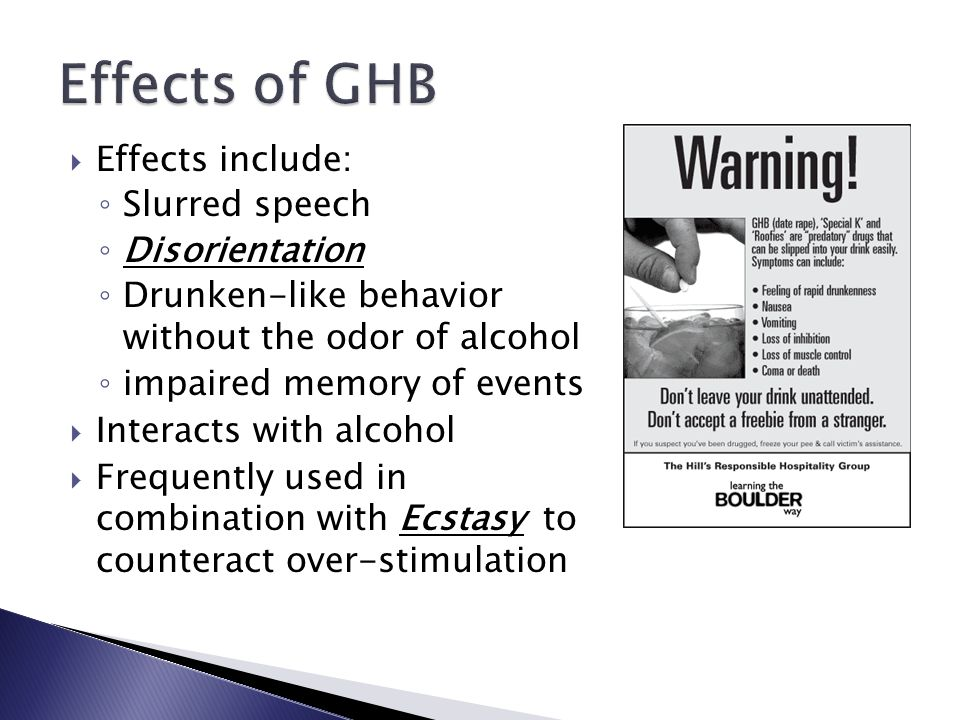 ananalysis of the effects of georgia home boy ghb liquid ecstasy Ghb information including: methods of abuse, pharmacology,  common or  street names: liquid x, liquid ecstasy, georgia home boy, oop,.