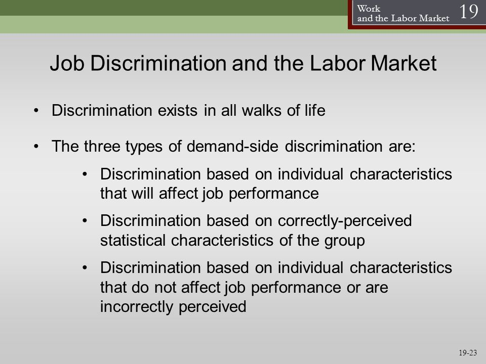 labor-market based inequality essay The labor market in saudi arabia: foreign workers, unemployment,  saudi arabia: foreign workers, unemployment, and  foreign workers, unemployment, and minimum.