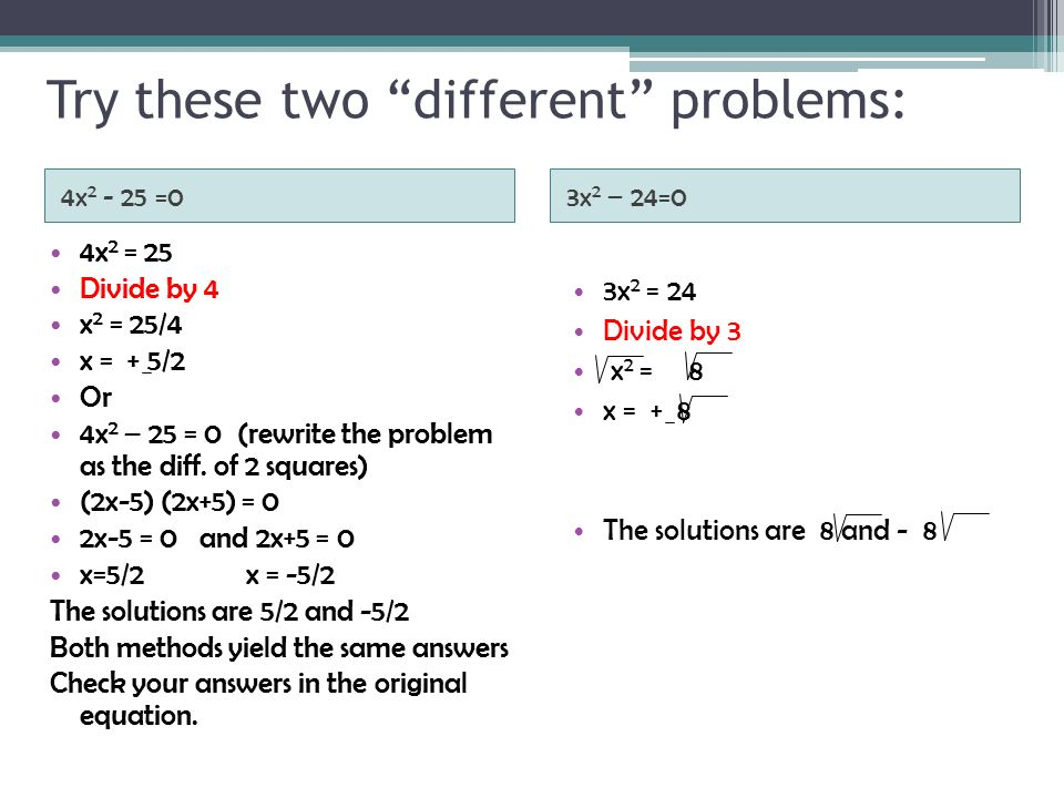 Try these two different problems: