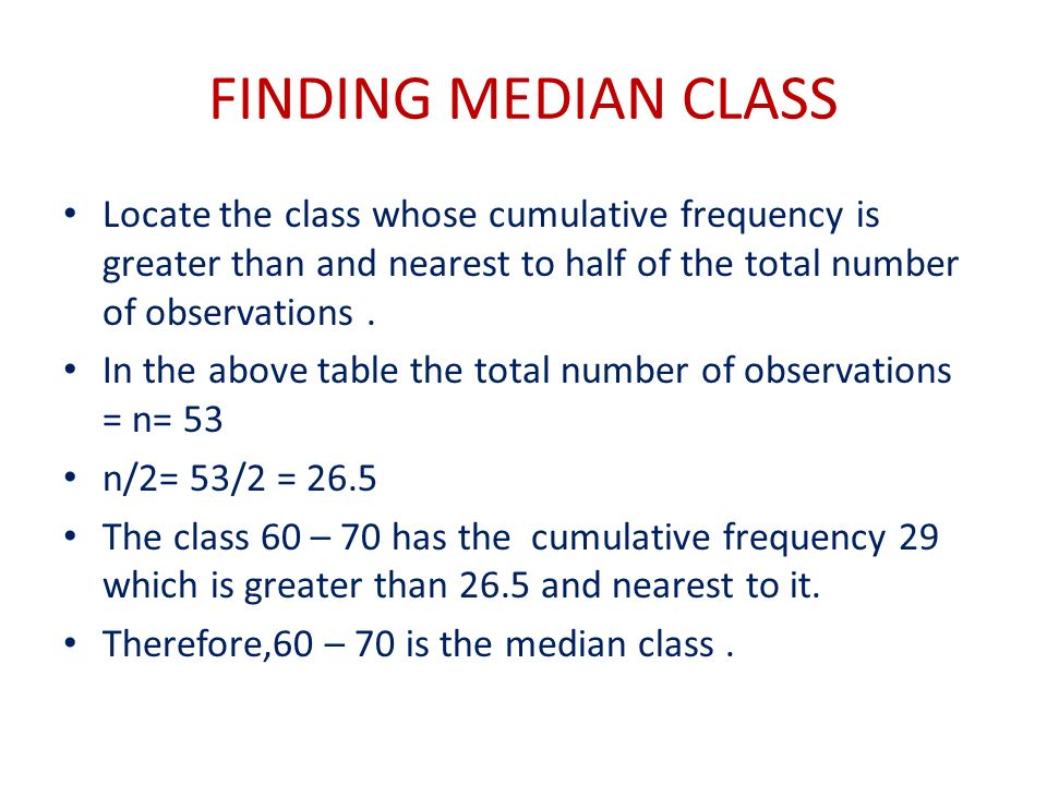 how to find the median in a cumulative frequency table