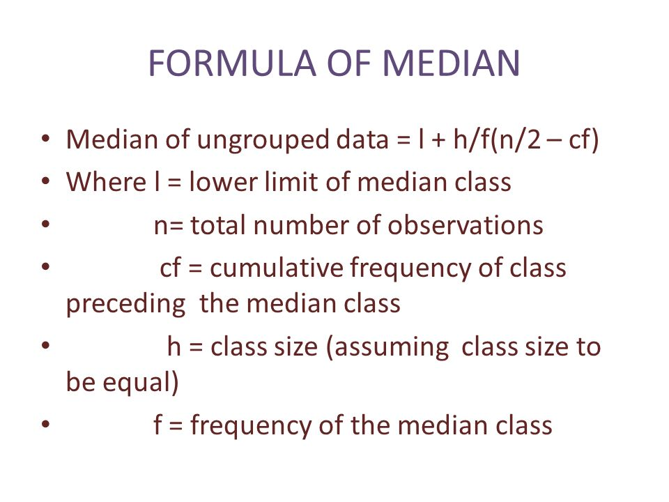 how to use cumulative frequency to find median