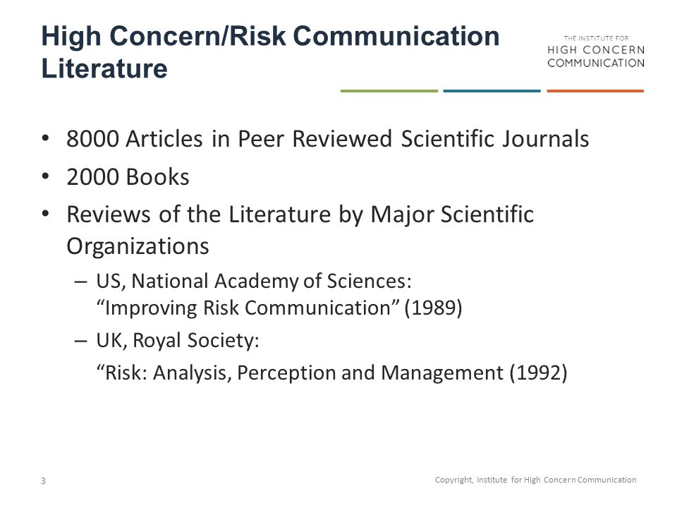 an analysis of literature as a form of communication Cite references and/or literature reviewed by the team  215 did a lack of communication or incomplete communication contribute to or cause the adverse event.