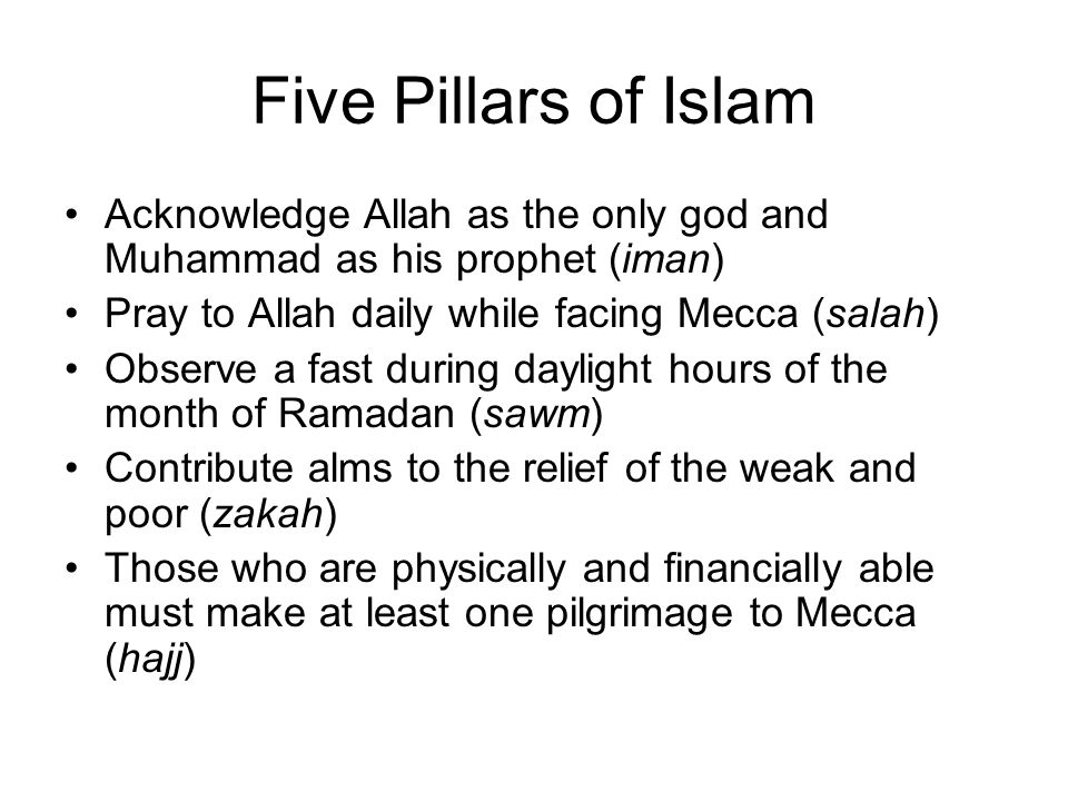 five pillars of islam Five pillars of islam 3 hajj the route the pilgrims take during the hajj in mecca, saudi arabia the hajj is a pilgrimage that occurs during the islamic month of dhu al-hijjah to the holy city of mecca, and derives from an ancient arab.