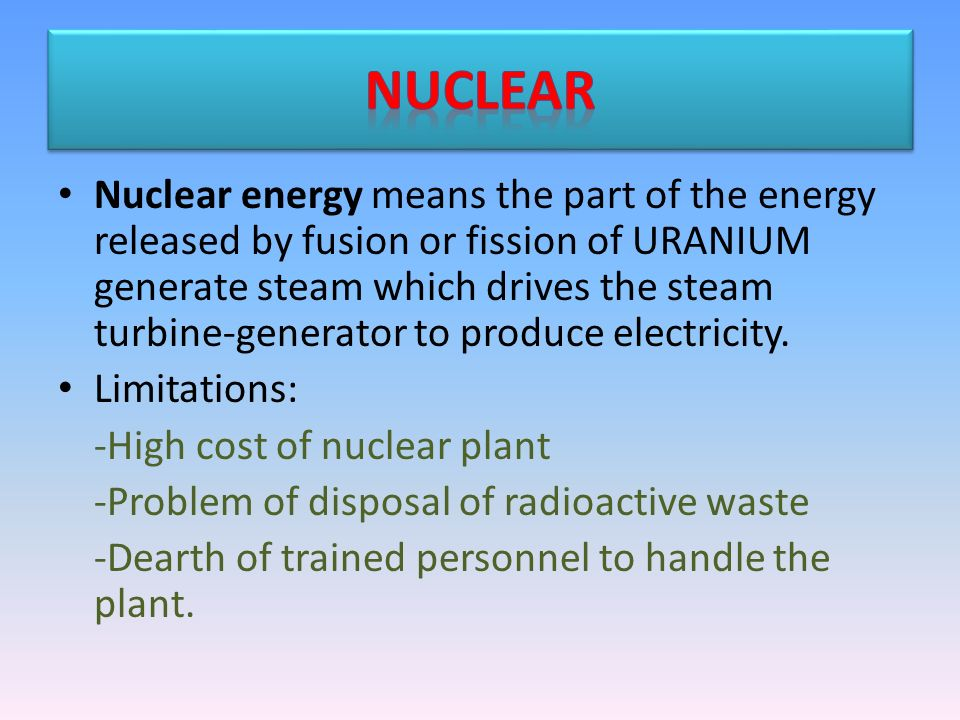 nuclear energy essay introduction