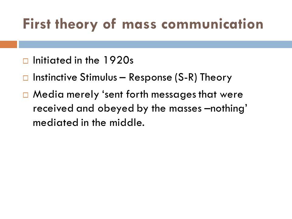 s r theory
