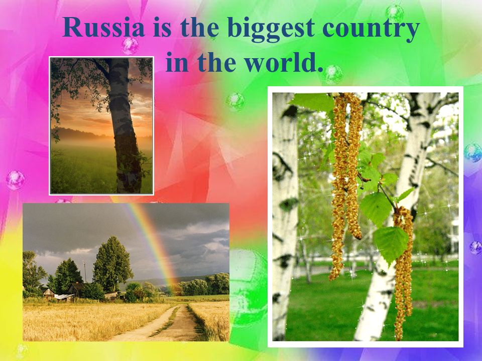 Russia Is My Country Ppt Video Online Download - What is the biggest country in the world