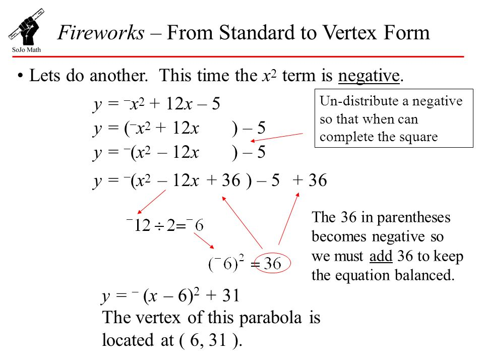Fireworks from standard to vertex form ppt download fireworks from standard to vertex form ccuart Choice Image