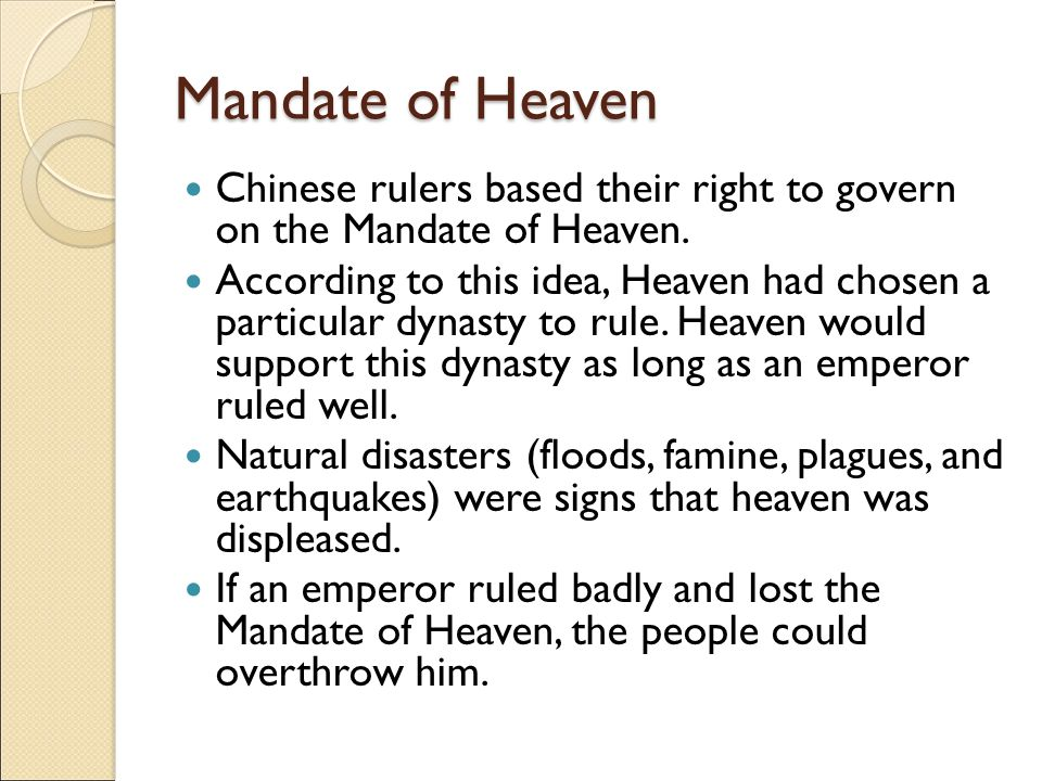 mandate of heaven essay The mandate of heaven based on the teachings of confucius essay 563 words | 3 pages the mandate of heaven based on the teachings of confucius the chinese concept of the mandate of heaven, was based on the teachings of confucius and further enhanced a century later by a man named mencius.