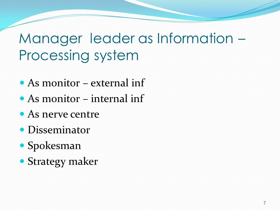 Manager leader as Information – Processing system