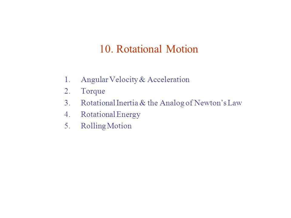 mass and angular acceleration Rotate the merry-go-round to change its angle, or choose a constant angular velocity or angular acceleration  acceleration, force, mass, work,.