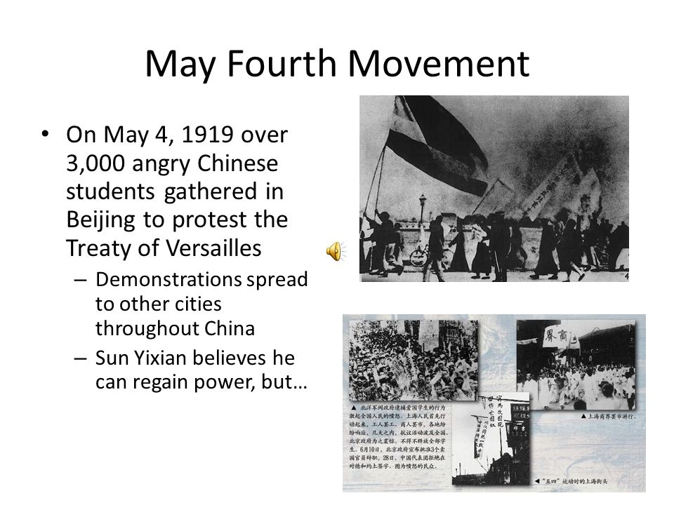 may fourth movement
