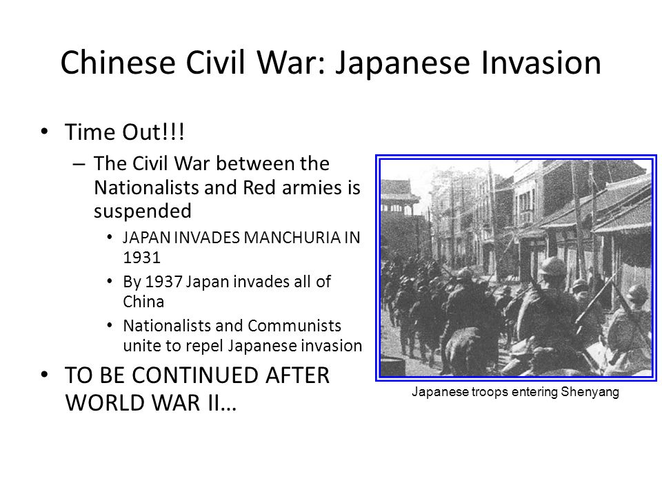 japan invades china 1931 37 The second sino-japanese war was a military conflict fought primarily between  the republic  begun in 1931–37  in 1931, the mukden incident helped spark  the japanese invasion of manchuria  in japanese propaganda, the invasion of  china became a holy war (japanese: 聖戦, translit seisen), the first step of the.