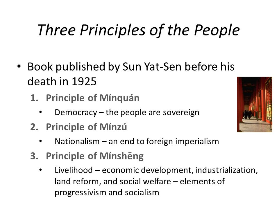 sun yat sen principles Enjoy the best sun yat-sen quotes at brainyquote quotations by sun yat-sen, chinese leader, born november 12, 1866 judging from the experience of the european war, imperialism renders no great benefit to any nation, whereas liberty for all nationalities is the only principle by which humanity will ever be saved.