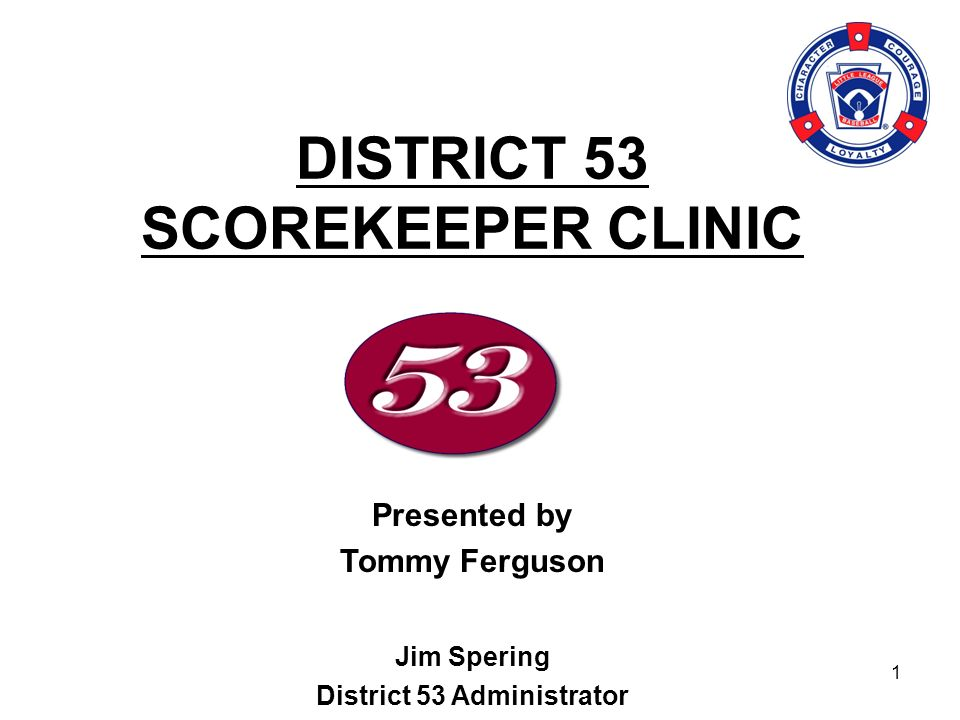 district 53 scorekeeper clinic district 53 administrator - ppt, Powerpoint templates