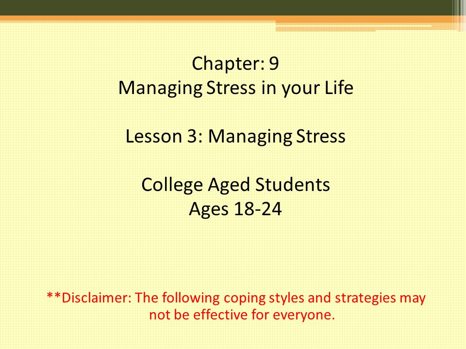 stressin the life of a college This article will review college stress, social activities, the potential benefits to a social life in college and what to do if being social causes stress.