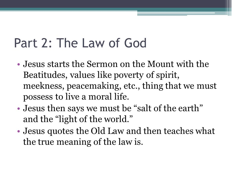 jesuss interpretation of the law The law is god's instructions concerning the moral, social, and spiritual behavior of his people found in the first five books of the bible.
