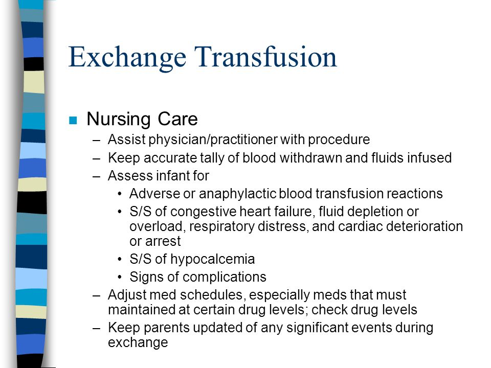 orientation  2005 exchange transfusion